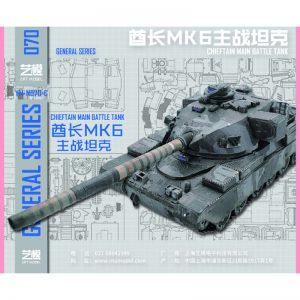 MU Chieftain Main Battle MK6 Tank